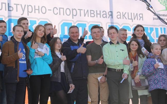 Глава Пскова вместе с горожанами массовой зарядкой отметил Всемирный день здоровья, фото-2