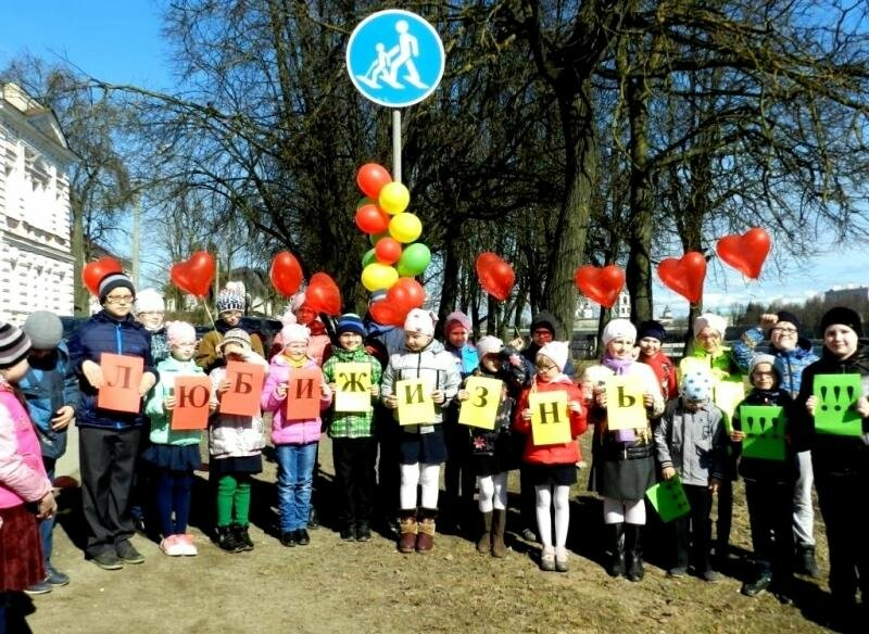 Акция «Люби жизнь!» прошла в Пскове, фото-1