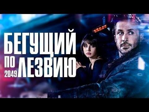 Самые ожидаемые фильмы и сериалы по версии Псковичей , фото-3