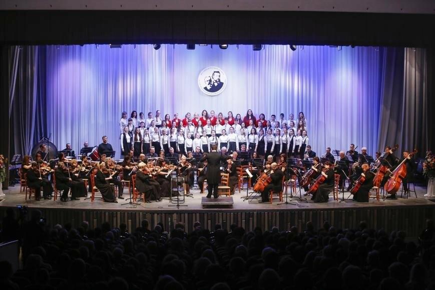 В Пскове завершился 43-й Фестиваль русской музыки, фото-1