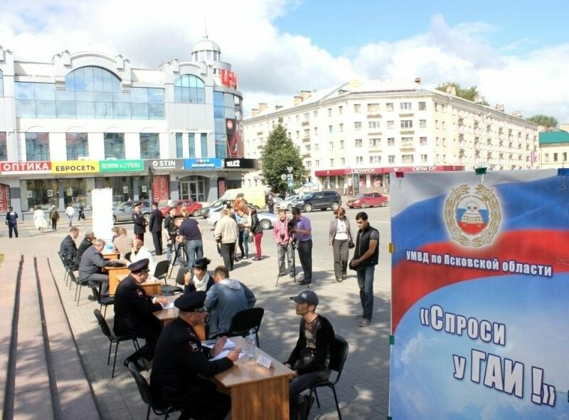 3 июля в Пскове пройдет акция «Спроси у ГАИ!», фото-1