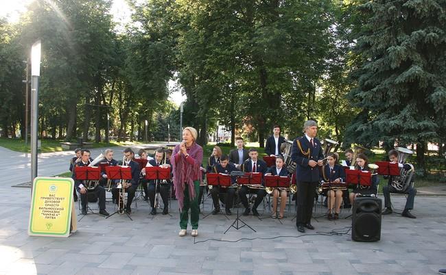 Духовой оркестр из Литвы выступил в Детском парке Пскова, фото-1