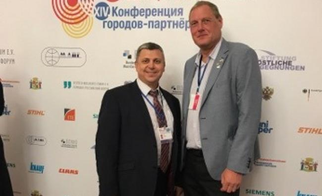Псков совместно с немецкой стороной принял участие в XIV Конференции городов-партнеров, фото-2