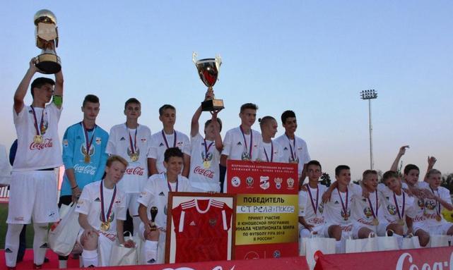 Псковский футбольный клуб «Стрела» одержал победу во всероссийском турнире, фото-1