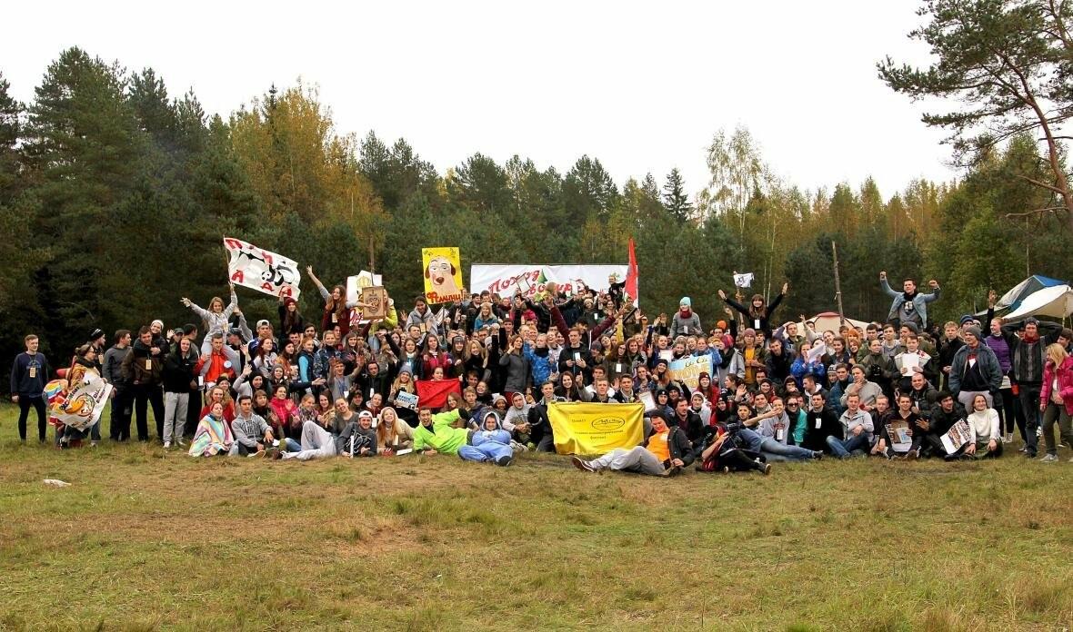 Походом первокурсника Молодежный центр Пскова отпразднует свой день рождения, фото-2