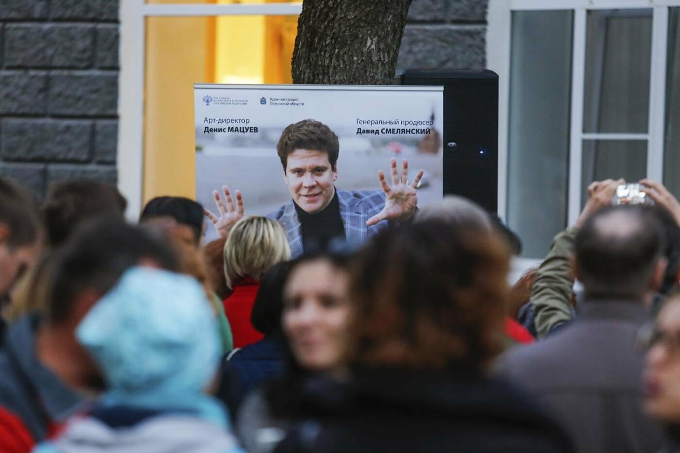 Вчера в Пскове прошел первый мини-концерт перед фестивалем Crescendo, фото-2