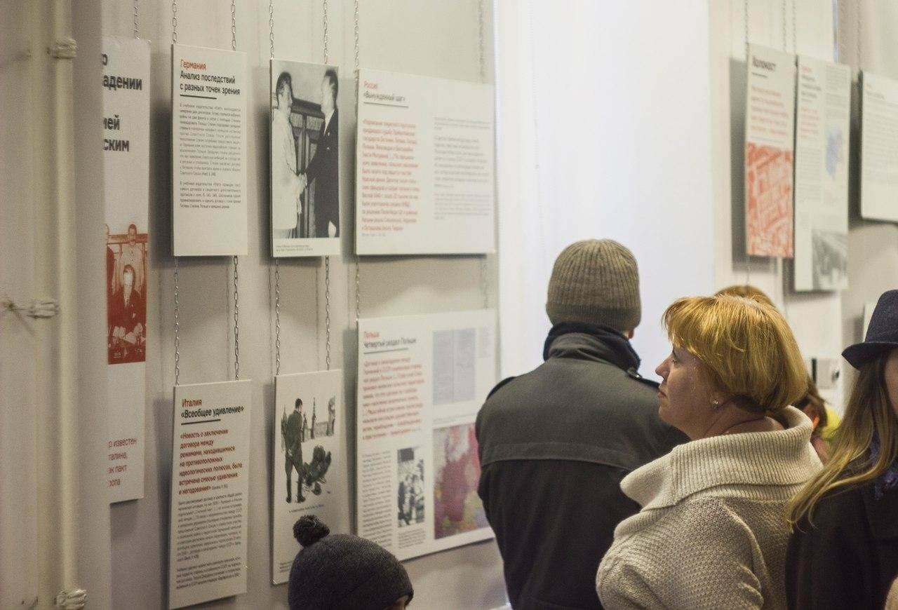 """19 октября состоялось открытие выставки """"Разные войны"""", фото-3"""
