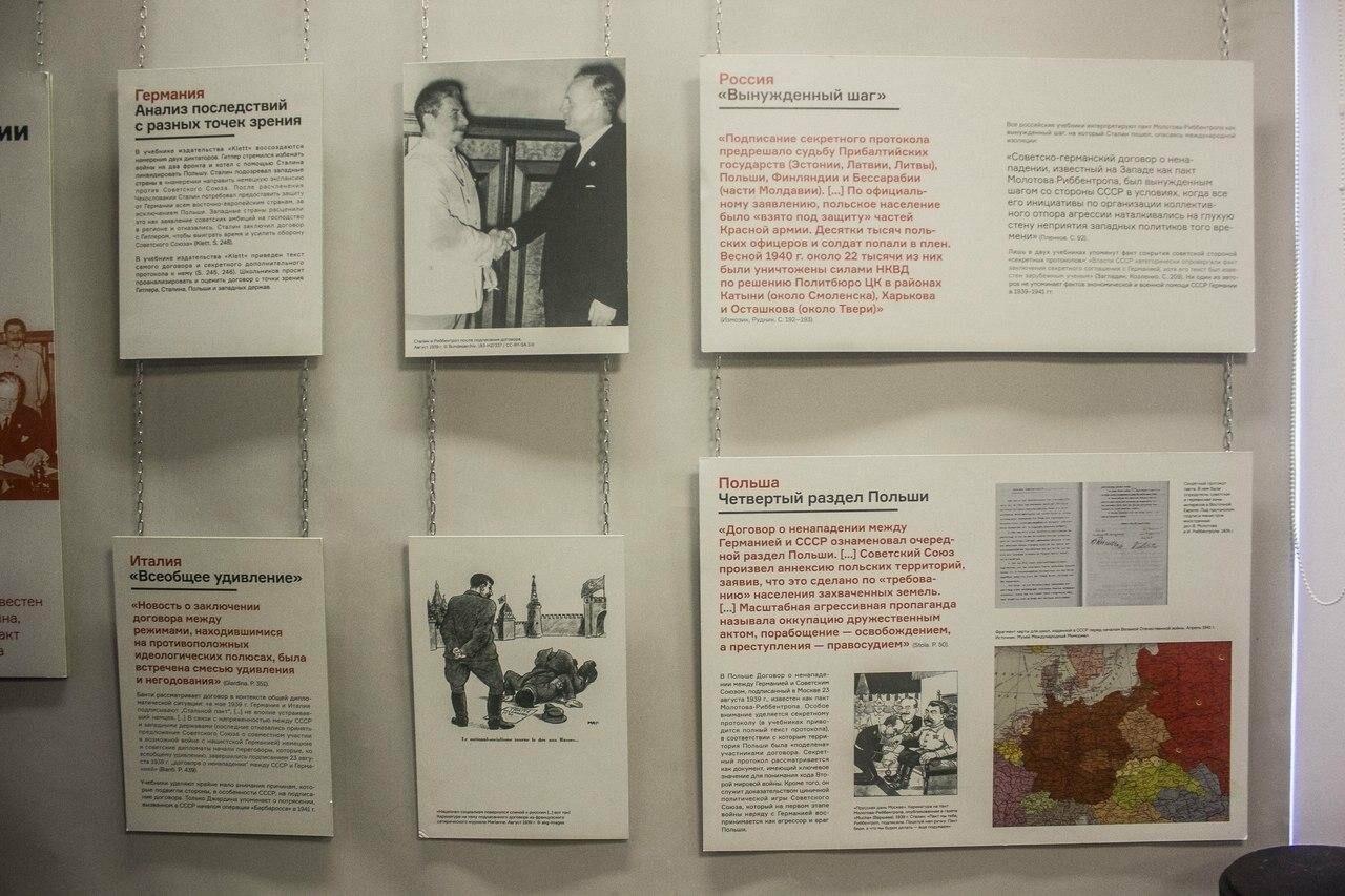 """19 октября состоялось открытие выставки """"Разные войны"""", фото-1"""