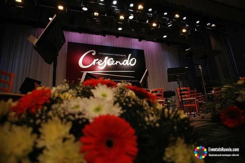 XIII Музыкальный фестиваль Crescendo вошел в десятку лучших фестивалей этой осени, фото-1