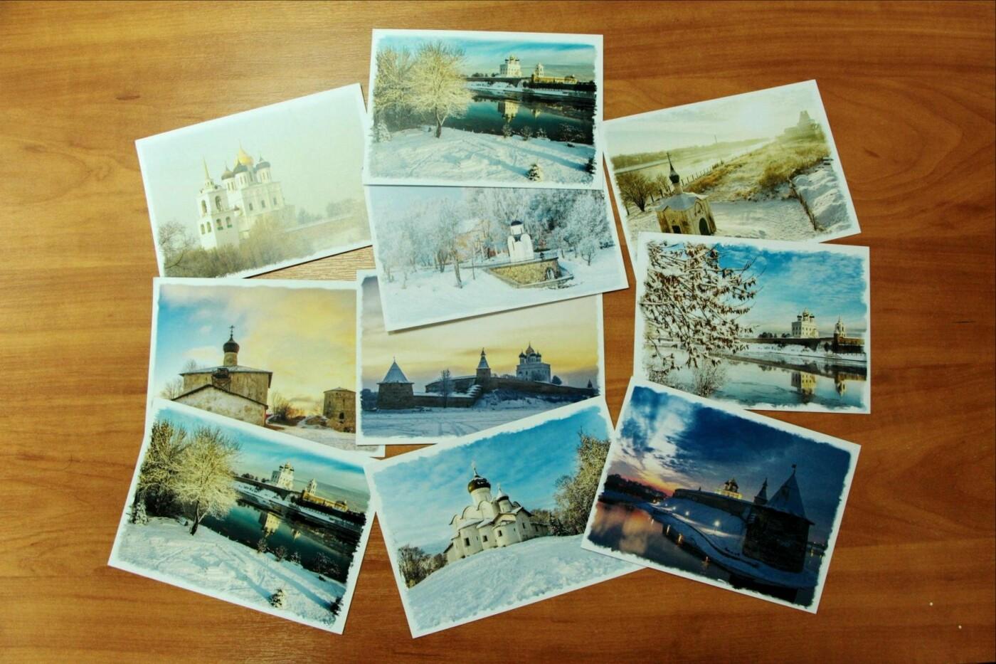 Места продаж открыток с видами зимнего Пскова, фото-1