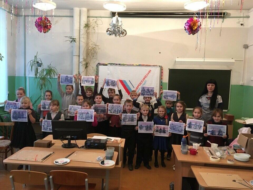 Для учащихся Пореченской школы провели мастер класс по рисованию пейзажей, фото-2