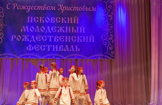 12 января Рождественский концерт соберет талантливую псковскую молодёжь, фото-1