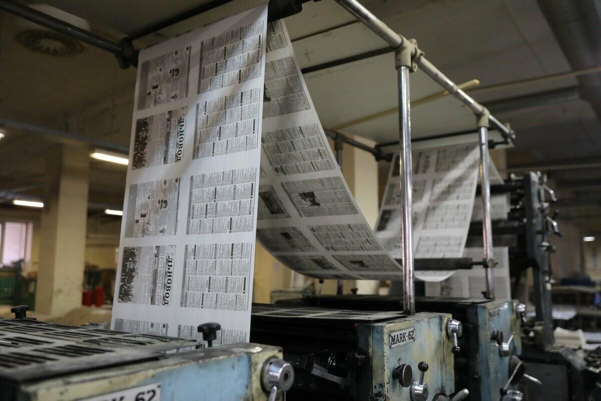 Псковской областной типографии будет оказана помощь в погашении кредиторской задолженности, фото-1
