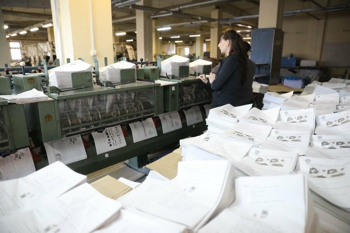 Псковской областной типографии будет оказана помощь в погашении кредиторской задолженности, фото-4