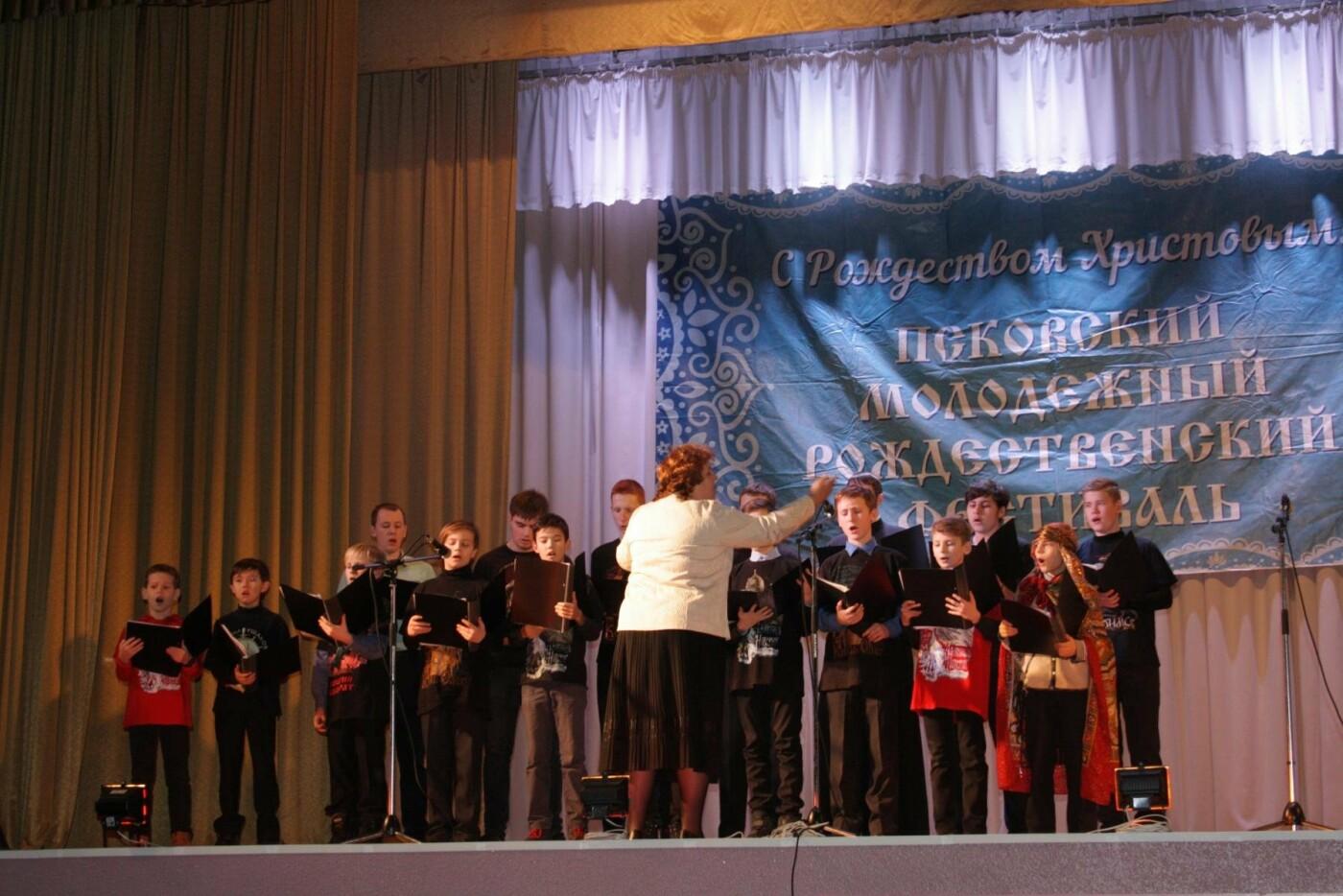 12 января в Пскове прошел Рождественский концерт в рамках VI Рождественского фестиваля (ФОТО), фото-6