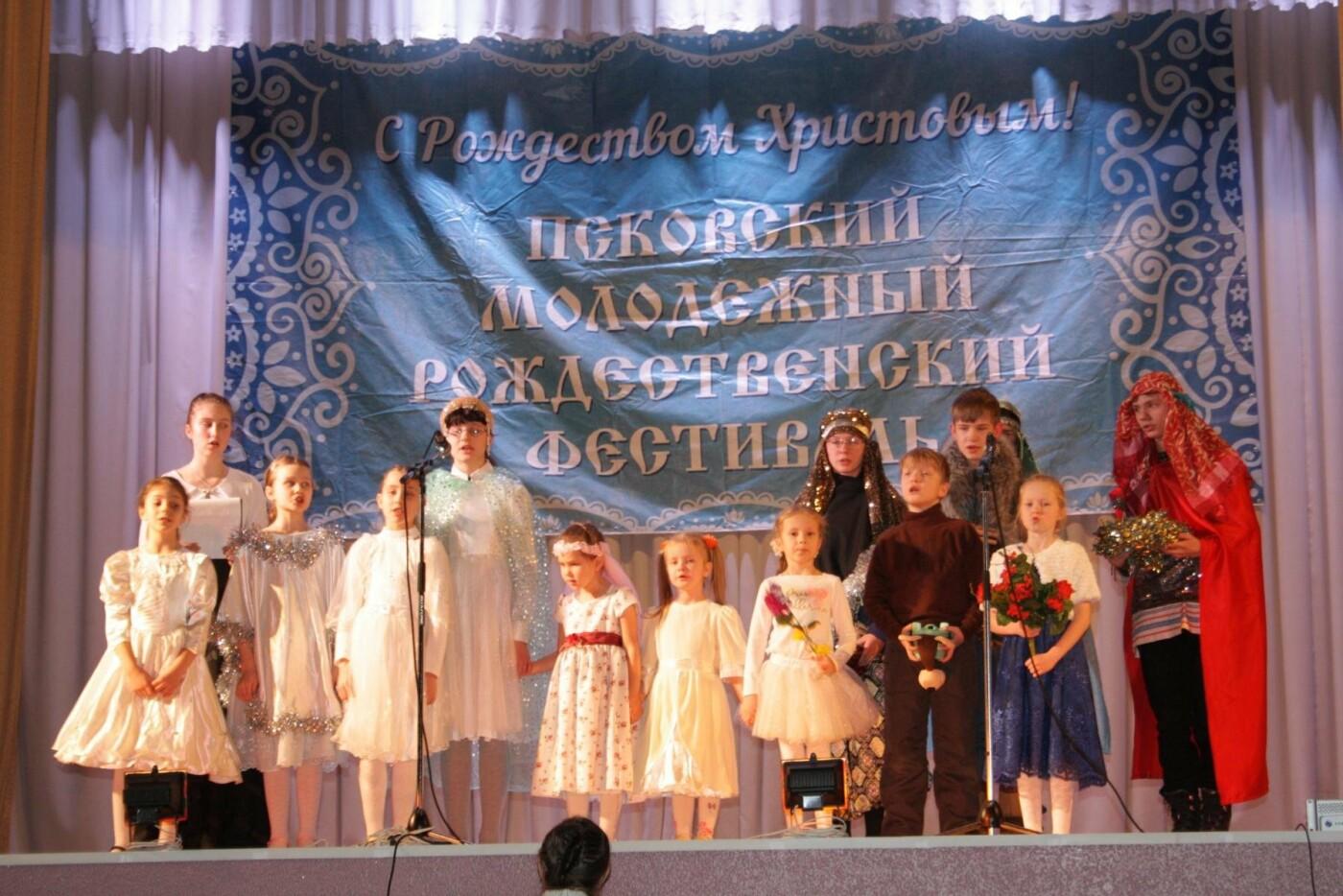 12 января в Пскове прошел Рождественский концерт в рамках VI Рождественского фестиваля (ФОТО), фото-10