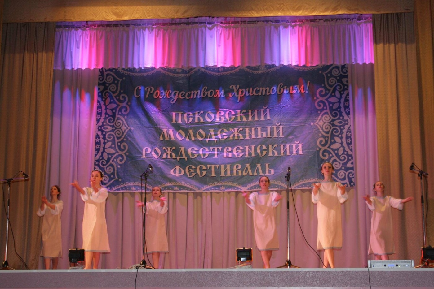 12 января в Пскове прошел Рождественский концерт в рамках VI Рождественского фестиваля (ФОТО), фото-11