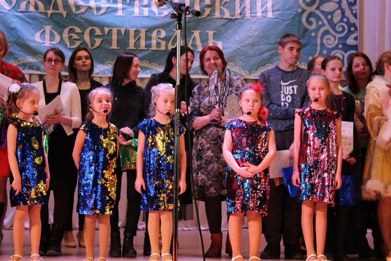 12 января в Пскове прошел Рождественский концерт в рамках VI Рождественского фестиваля (ФОТО), фото-1