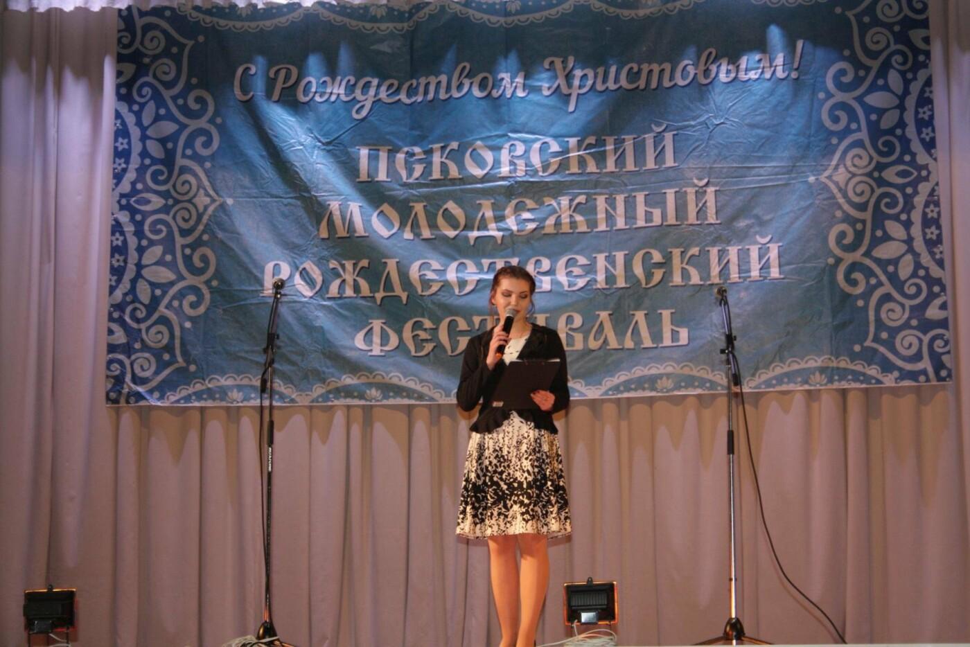 12 января в Пскове прошел Рождественский концерт в рамках VI Рождественского фестиваля (ФОТО), фото-4