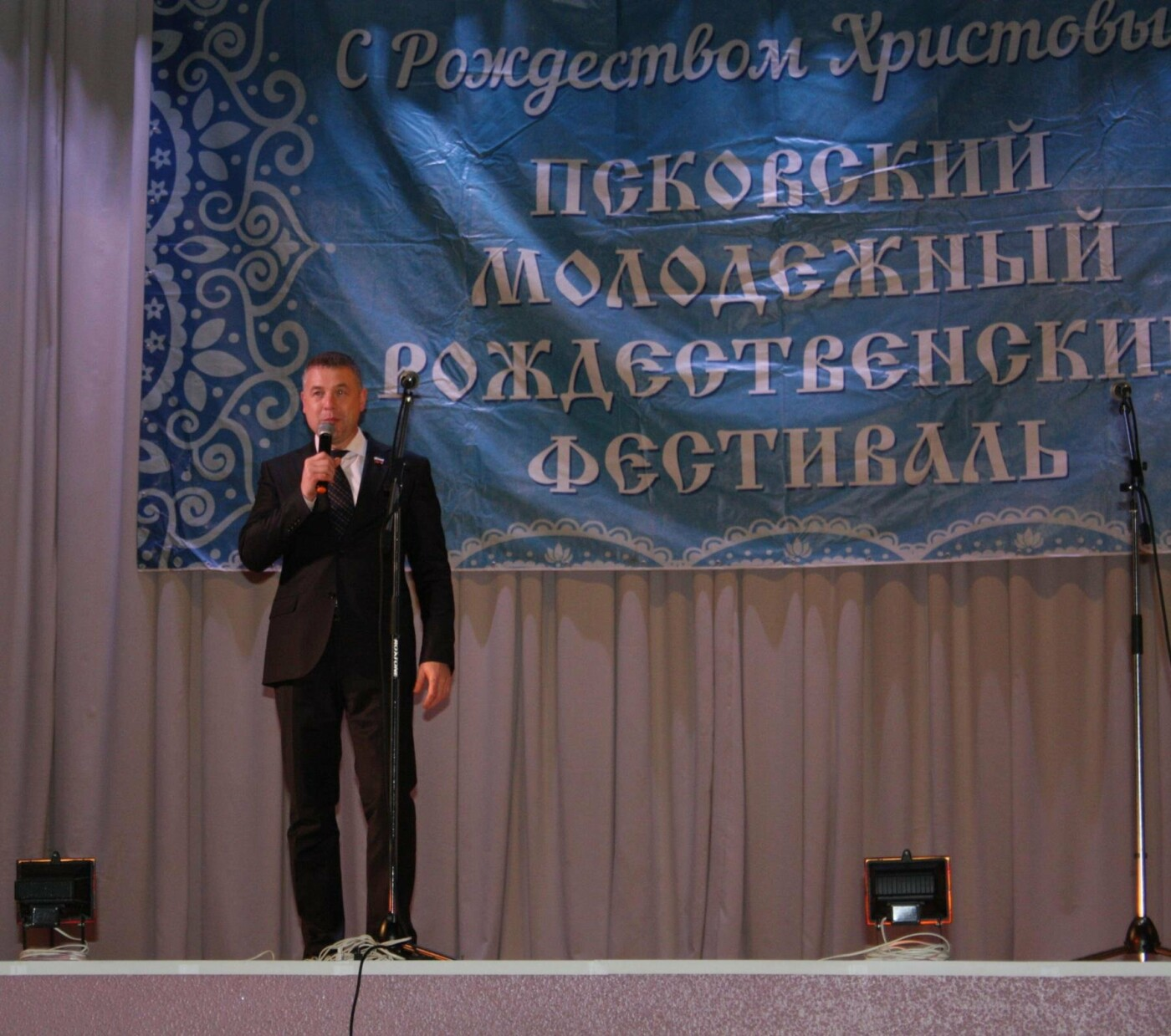 12 января в Пскове прошел Рождественский концерт в рамках VI Рождественского фестиваля (ФОТО), фото-5
