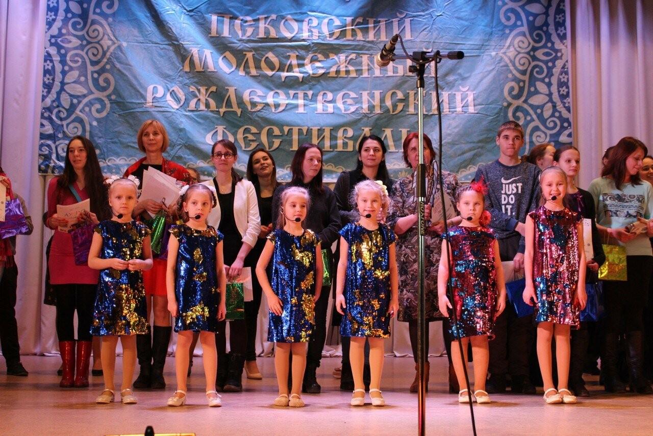 12 января в Пскове прошел Рождественский концерт в рамках VI Рождественского фестиваля (ФОТО), фото-2