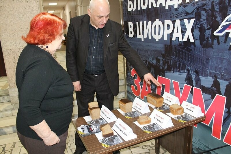 Псковские активисты ОНФ приняли участие в мероприятиях, посвященных годовщине снятия блокады Ленинграда, фото-1