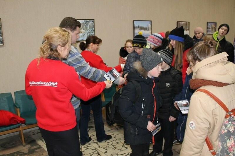 Псковские активисты ОНФ приняли участие в мероприятиях, посвященных годовщине снятия блокады Ленинграда, фото-2