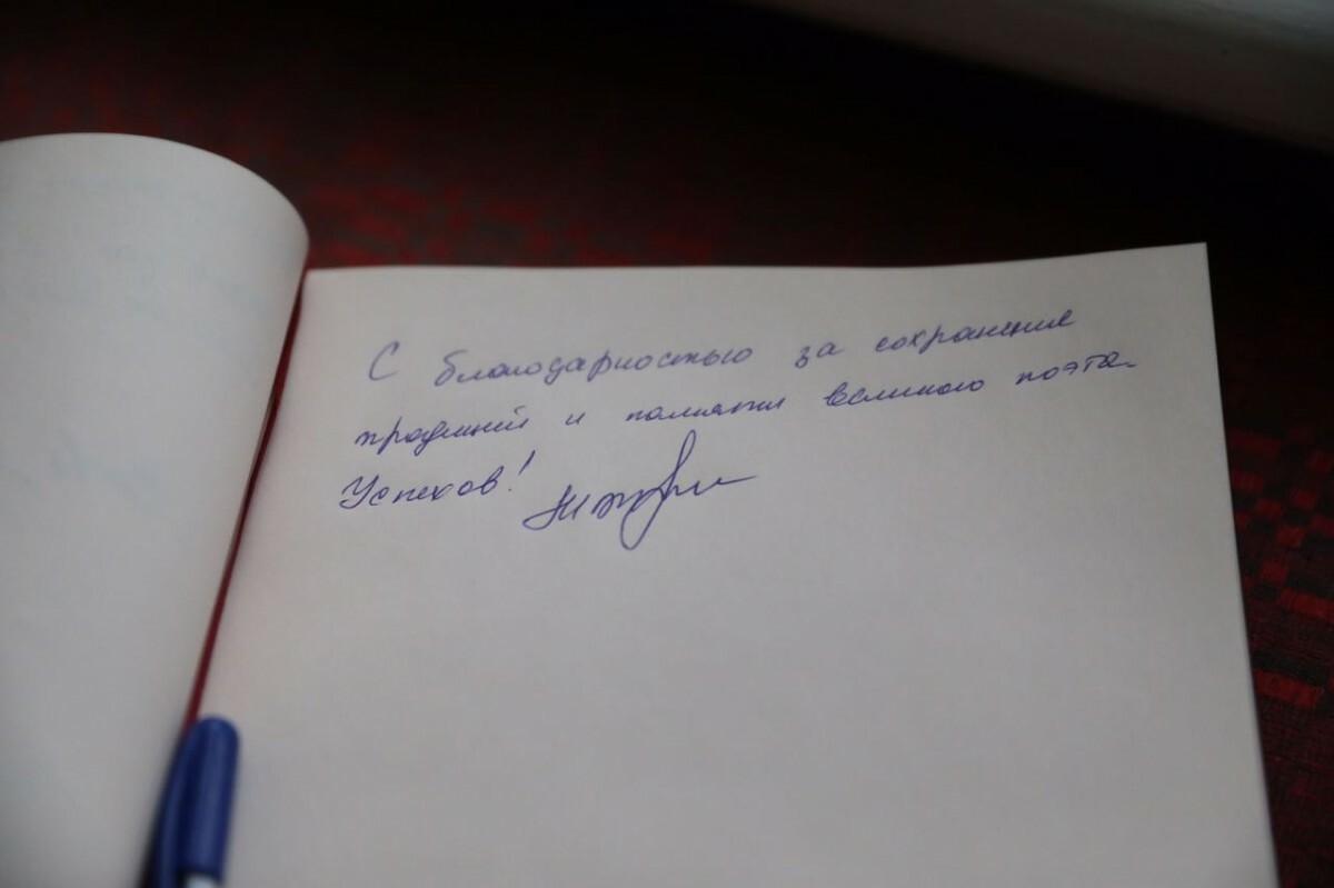 Михаил Ведерников поручил включить село «Михайловское» в маршрут программы «Моя Россия», фото-7