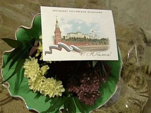 В марте 94 долгожителя Псковской области получат персональные поздравления Президента России, фото-1