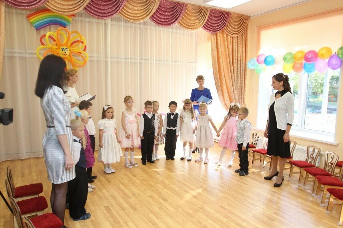 28 марта в Пскове состоится акция неформального оффлайн краудфандинга «Круг благотворителей», фото-3