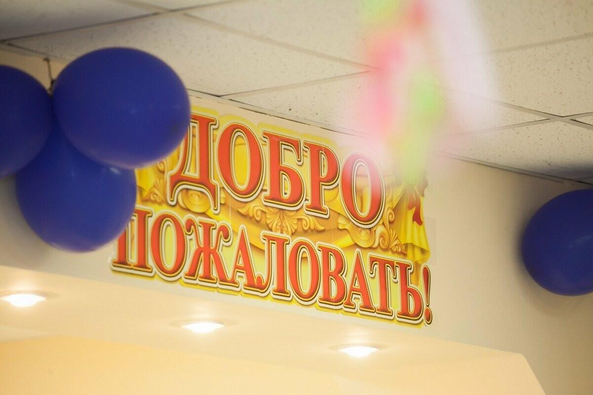Четыре новых группы кратковременного пребывания детей с тяжелыми нарушениями развития открылись в Пскове, фото-1