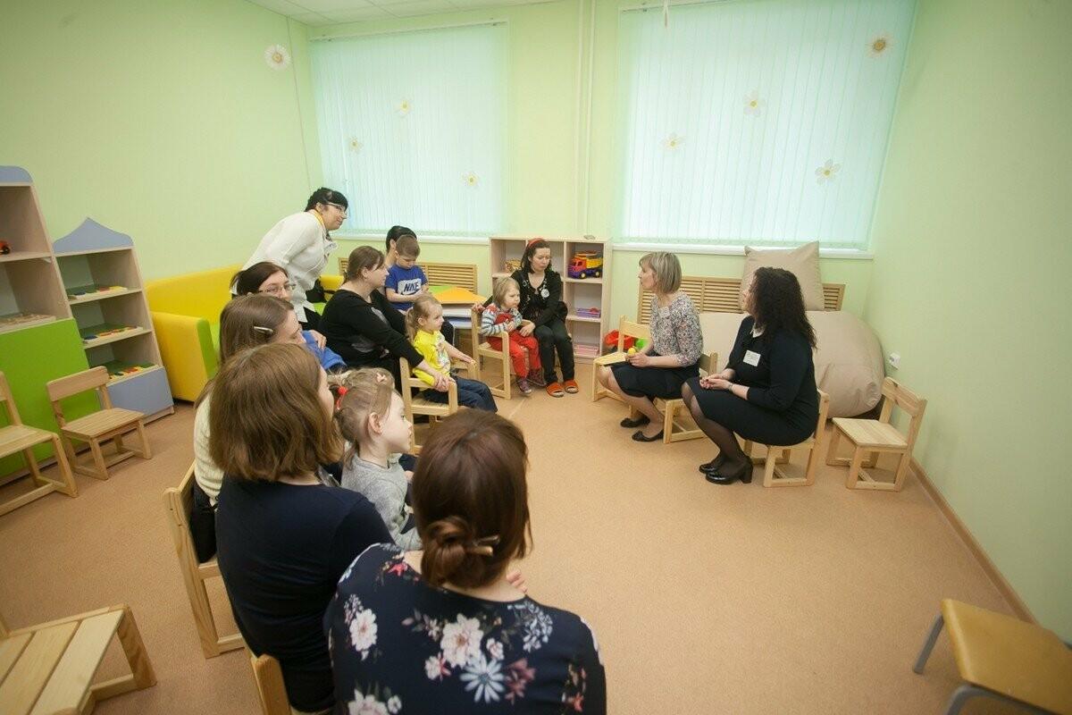 Четыре новых группы кратковременного пребывания детей с тяжелыми нарушениями развития открылись в Пскове, фото-8