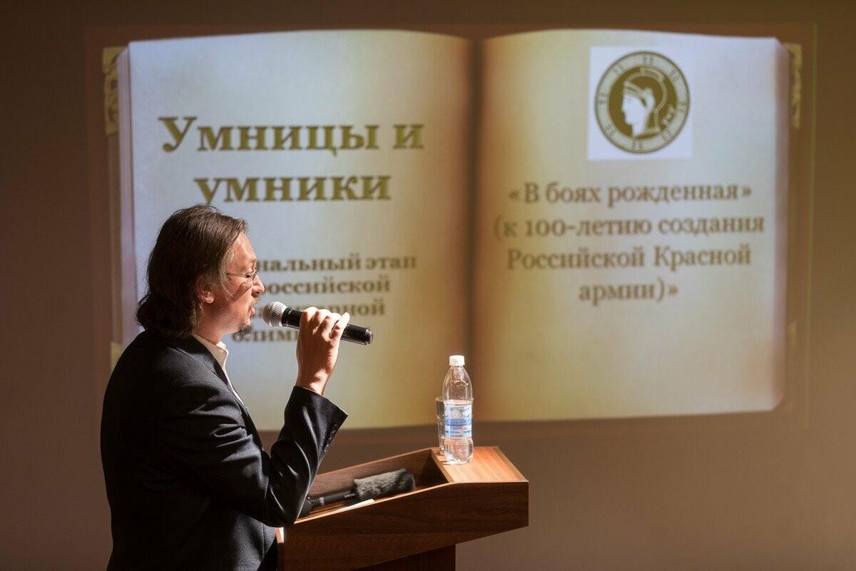 Юрий Вяземский возглавил жюри регионального этапа гуманитарной олимпиады «Умники и умницы» в Псковской области, фото-4