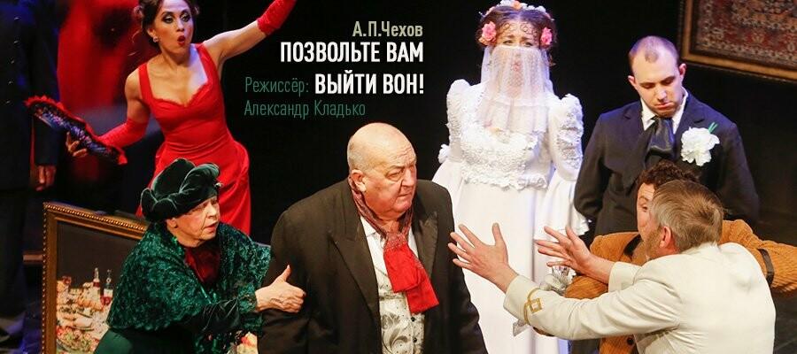 """Сегодня в Пскове отменен спектакль """"Позвольте вам выйти вон"""" в связи с болезнью актера , фото-1"""