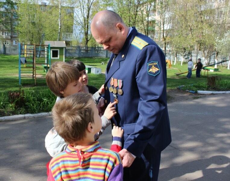 В Пскове для детей прошел Урок мужества, фото-2