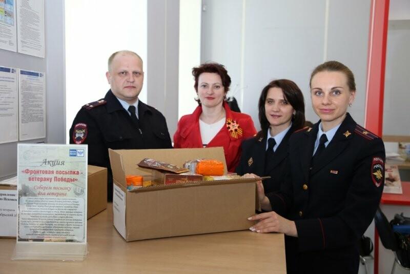 Псковские полицейские приняли участие в акции «Фронтовая посылка – ветерану Победы», фото-1