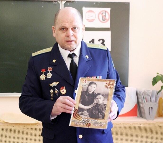 В Пскове полицейские и общественники организовали  для учащихся Урок мужества, фото-2
