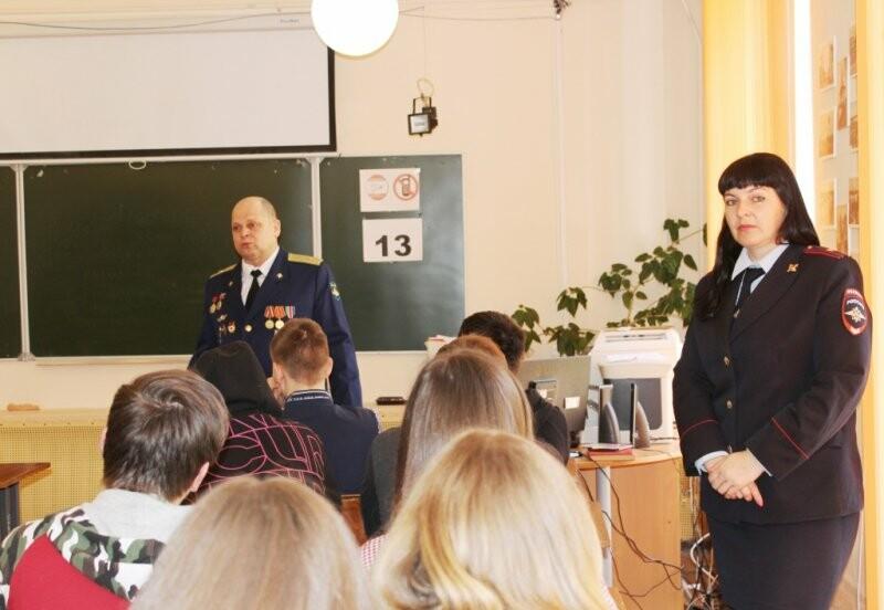 В Пскове полицейские и общественники организовали  для учащихся Урок мужества, фото-4