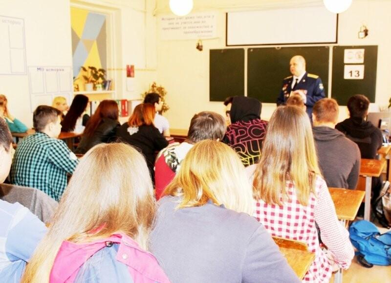 В Пскове полицейские и общественники организовали  для учащихся Урок мужества, фото-1