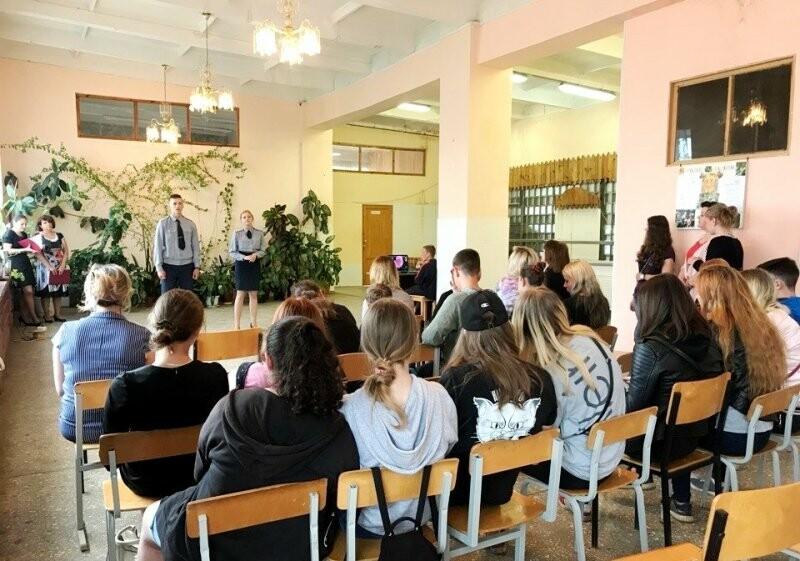 В Пскове состоялось торжественное открытие военно-спортивного лагеря «Юный спецназовец», фото-1