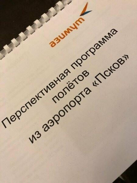Михаил Ведерников договорился с «Азимутом» о восстановлении авиасообщения между Псковом и Москвой, фото-1