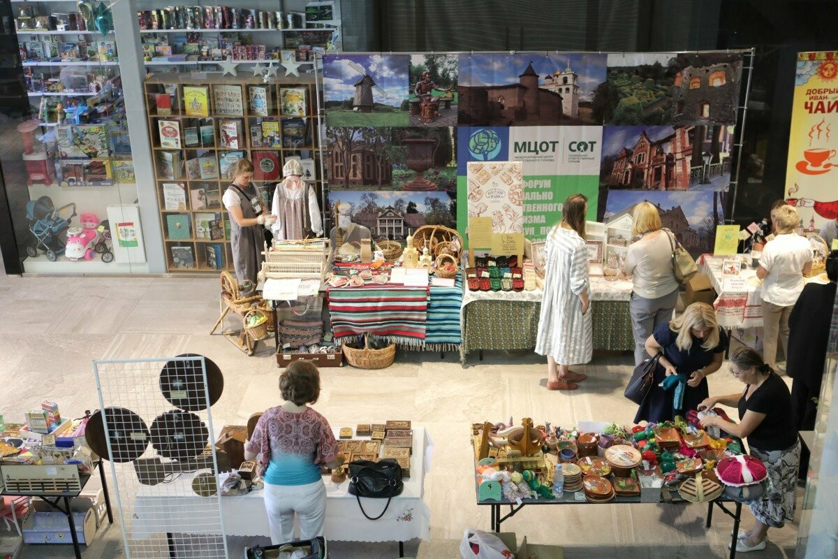 Первый форум социально ответственного туризма «Путешествуя — помогай!» стартовал в Пскове, фото-2