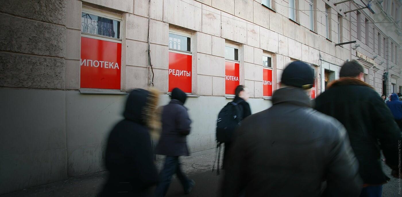 Россиянам могут разрешить отказываться от займов, которые они не брали, фото-1