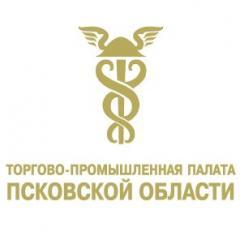 Торгово-промышленная палата Псковской области