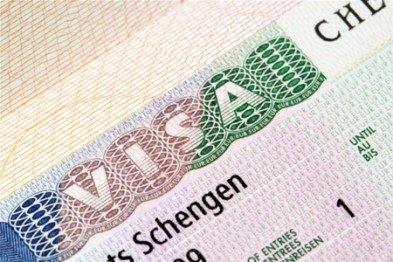 Как сделать визу псков