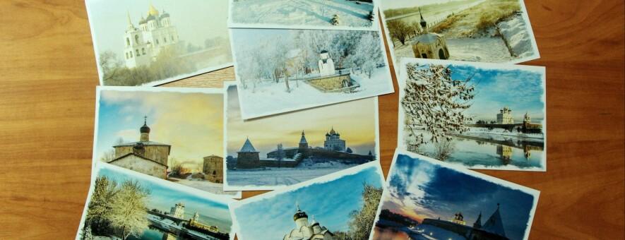 Псков открытки с видами, про открытки прикольные