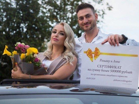 500 тысяч рублей на проведение свадьбы выиграла пара из Пскова, фото-1