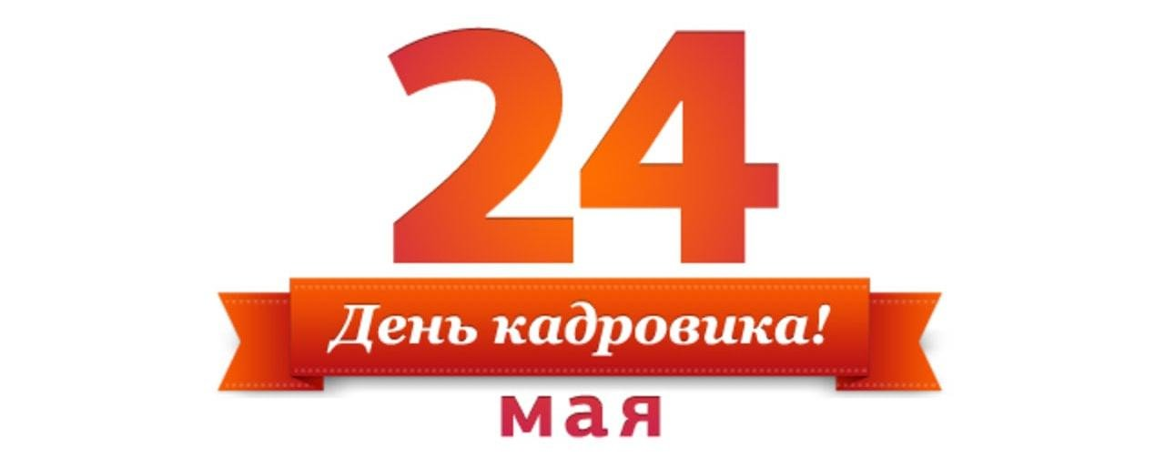 http://www.s.gorod60.ru/section/newsInternalIcon/upload/images/news/icon/000/000/647/157973424_1280x7205923f40c1b704.jpg