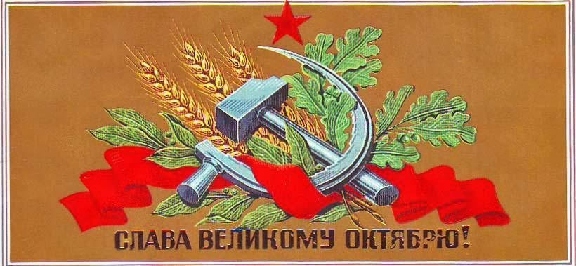 https://s.gorod60.ru/section/newsInternalIcon/upload/images/news/icon/000/014/231/original%20(1)59fc6287e2d0e.jpg