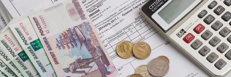 ОНФ в Псковской области добился перерасчета оплаты за ЖКУ жительнице многоквартирного дома